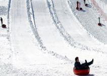 Actividades en la nieve (2h)