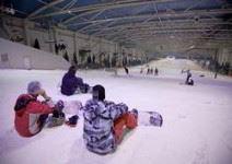 Snowzone Madrid (Curso de snow - 2h)