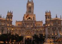 Visita del Palacio de Cibeles (1h) - SECUNDARIA