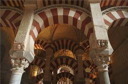 Córdoba Granada Arco Mezquita